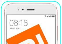 Xiaomi Mi 5X Mi hesap şifre sıfırlama