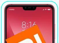 Xiaomi Mi 8 Lite Mi Hesap Şifre Sıfırlama