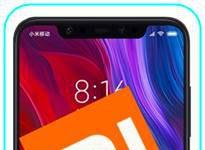 Xiaomi Mi 8 Mi hesap şifre sıfırlama