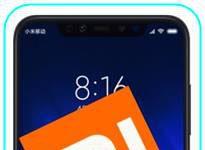 Xiaomi Mi 8 Pro Mi hesap şifre sıfırlama