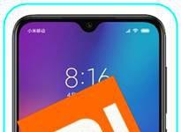 Xiaomi Mi 9 SE Mi hesap şifre sıfırlama