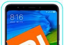 Xiaomi Redmi 5 Mi hesap şifre sıfırlama