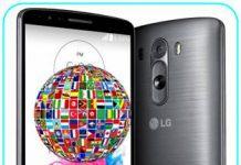 LG G3 dil değiştirme
