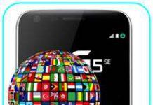 LG G5 SE dil değiştirme