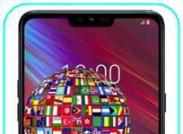 LG G7 Fit dil değiştirme