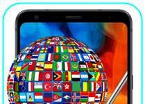 LG Q Stylus Plus dil değiştirme