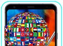 LG Q8 2018 dil değiştirme