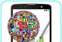 LG Stylus 2 Plus dil değiştirme