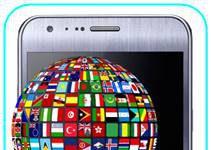 LG X Cam dil değiştirme