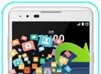 LG X5 veri yedekleme