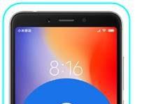 Xiaomi Redmi 6 rehberi telefona veya Gmail'e aktarma
