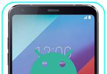 LG G6 güvenli mod