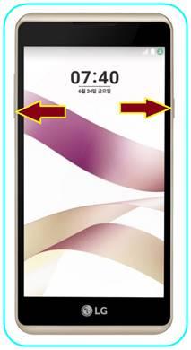 LG X Skin ekran görüntüsü