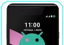 LG X Style güvenli mod