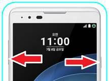 LG X5 ekran görüntüsü