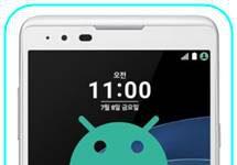 LG X5 güvenli mod
