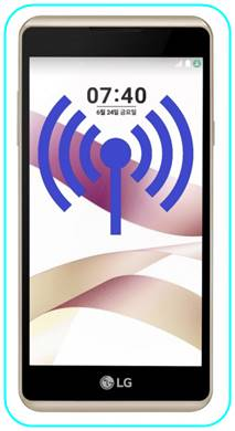 LG X Skin WiFi hotspot