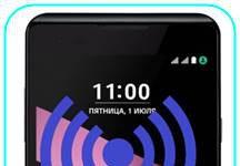 LG X Style WiFi hotspot