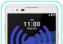 LG X5 WiFi hotspot
