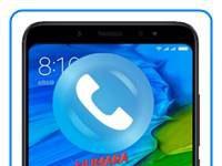 Xiaomi Redmi Note 5 Numara Gizleme ve Gösterme