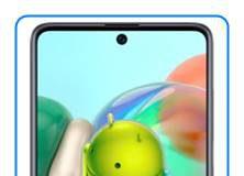 Samsung Galaxy A71 Android sürümü