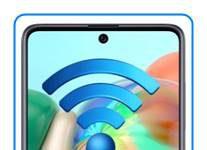 Samsung Galaxy A71 ağ ayarları sıfırlama