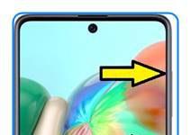 Samsung Galaxy A71 Format Atma