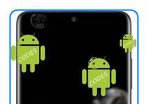 Samsung Galaxy S20 Ultra kodlar