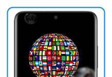 Samsung Galaxy S20 Ultra dil değiştirme