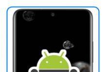 Samsung Galaxy S20 Ultra geliştirici seçenekleri