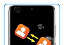 Samsung Galaxy S20 Ultra rehberi aktarma