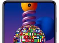 Samsung Galaxy M51 dil değiştirme