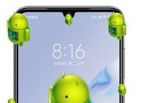 Xiaomi Mi 9 Pro güncelleme