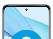 Xiaomi Mi 10T Lite ekran kilidi