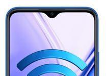 Xiaomi Poco M2 hotspot